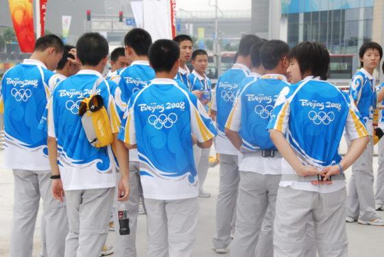 Beijing Volunteers